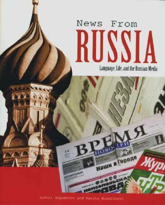 News From Russia By Bogomolov, Andrei/ Nummikoski, Marita